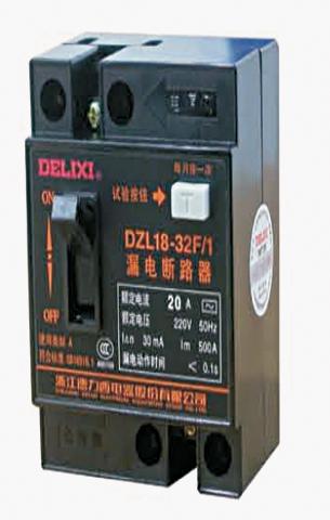 DZL18 剩余电流断路器