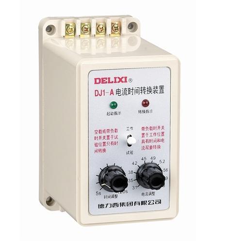 DJ1 系列电流时间转换装置
