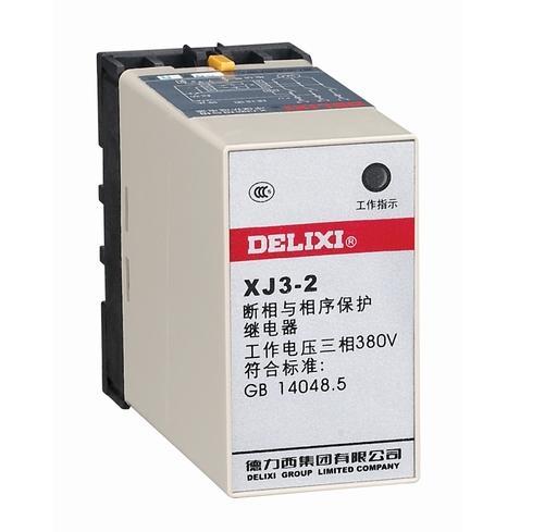 XJ 系列断相与相序保护继电器