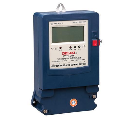 DTSF607、DSSF607 型三相电子式多费率电能表