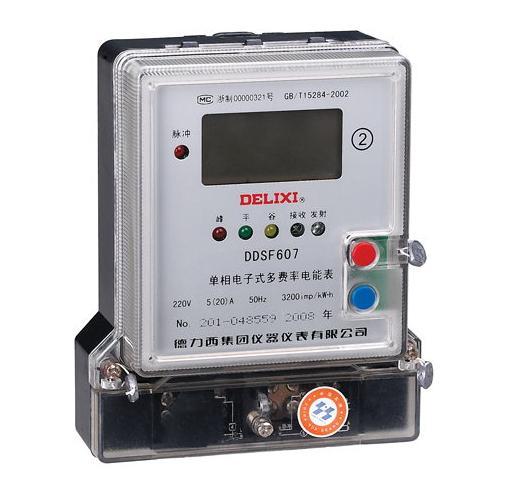 DDSF607 型单相电子式多费率电能表