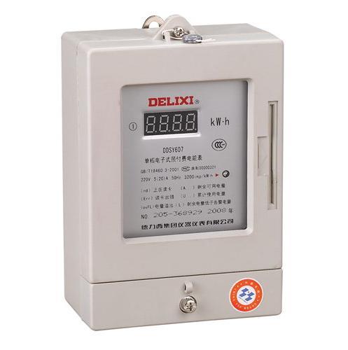 DDSY607 型单相电子式预付费电能表