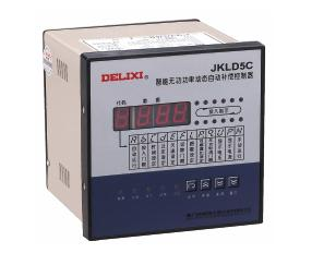JKLD5C 系列智能无功功率动态自动补偿控制器