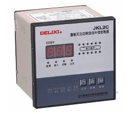 JKL2C 系列智能无功功率自动补偿控制器